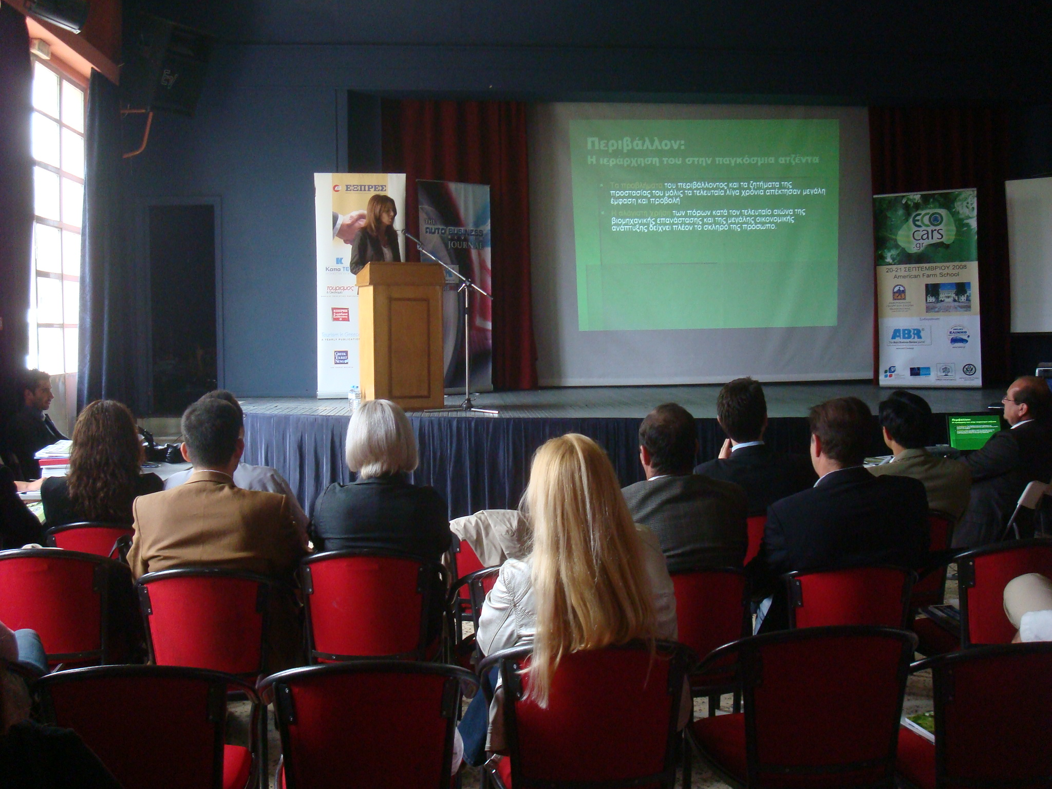 EcoCars 2008 – Green Entrepreneurship: Need or opportunity?