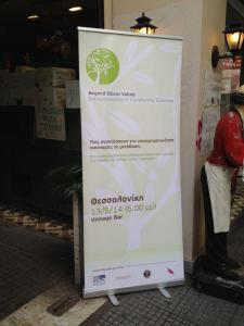 YET : MOOC Thessaloniki 1