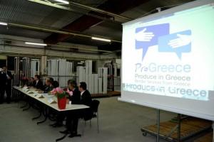 Read more about the article Ανακοίνωση της πλατφόρμας ProGreece για ενίσχυση των Ελληνικών  εξαγωγών στην Γερμανία