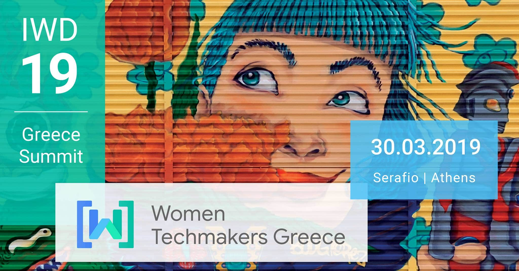 Read more about the article IWD 19   Greece Summit