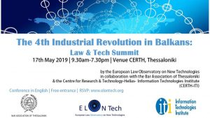 Read more about the article The 4th Industrial Revolution in Balkans: Law & Tech Summit