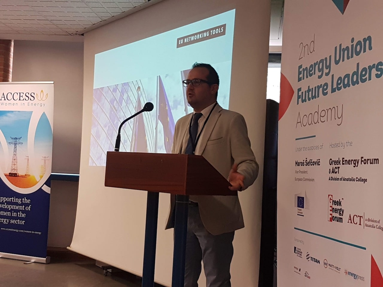 """Read more about the article 2η Ακαδημία """"Energy Union Future Leaders"""""""